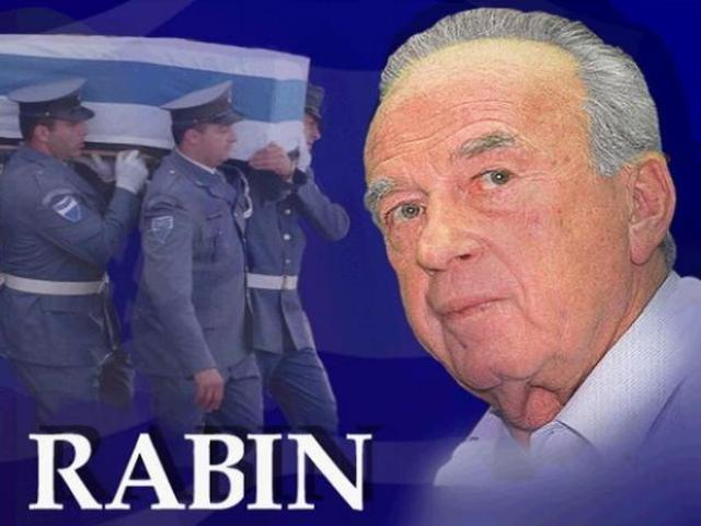 assassination yitzhak rabin essay